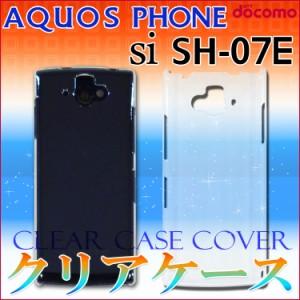 a749439d3c AQUOS PHONE si SH-07E クリアケース (アクオスフォンsi エスアイ sh07e カバー ジャケット