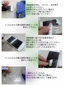 GALAXY S3 SC-06D 液晶保護フィルム スクリーンガード 目に優しいノングレア 指紋防止 ギャラクシーSIII