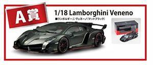"""""""【送料無料】kyoshoミニカーa118ランボルギーニvenenoミニカー"""""""