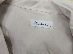パオデロ Pao.de.lo シャツ 長袖 ベージュ 2 春秋 【中古】 ベクトル【中古】