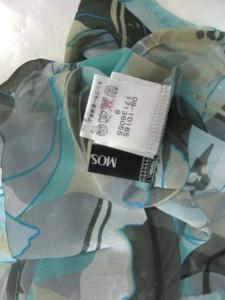 モザイク MOSAIQUE 七分袖 カットソー シフォン 水色 総柄 キャミ付き 9 レディース ベクトル【中古】