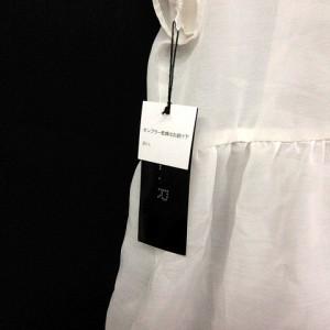 LR シャツ 半袖 シフォン レース 白系 L ※ET 180315 レディース ベクトル【中古】