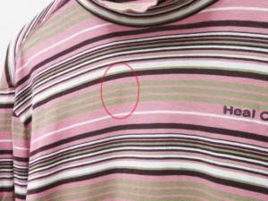 ヒールクリーク Heal Creel カットソー ハイネック 長袖 ボーダー 50 ピンク 大きいサイズ レディース ベクトル【中古】