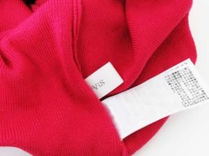 未使用品 ビス ViS ニット セーター ワイドスリーブ アクセサリー付き コットン混 F ピンク レディース