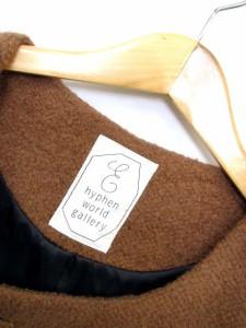 イーハイフンワールドギャラリー E HYPHEN WORLD GALLERY ノーカラー コート ウール ダブルボタン ブラウン 茶 180206MM レディース