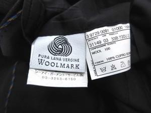 未使用品 パルジレリ PAL ZILERI シングル 2B スーツ セットアップ ウール オールシーズン グレー 50 イタリア製 ビジネス Y3840 メンズ