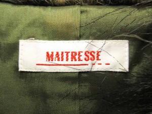 メトリーゼ MAITRESSE ジャケット フェイクファー ジップアップ ブルゾン 9 茶 ブラウン S83783 レディース ベクトル【中古】