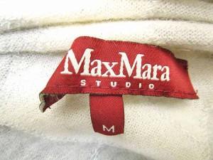 マックスマーラ MAX MARA ニット ワンピース ひざ丈 グラデーション アーガイル ハイネック 半袖 M グレー S85517 レディース