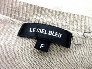 ルシェルブルー LE CIEL BLEU ニットポンチョ ウール ベージュ F 【中古】 ベクトル【中古】