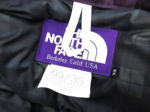 ノースフェイス パープルレーベル THE NORTH FACE PURPLE LABEL ダウンベスト 光電子ダウン XS 紫 NDW2967N /☆Q14 メンズ