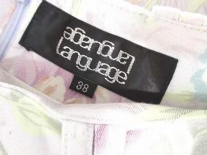 ランゲージ Language キュロット ショートパンツ 花柄 紫 38 LEK レディース