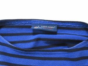 セントジェームス SAINT JAMES バスクシャツ ボートネック 長袖 ボーダー ブルー 36 レディース ベクトル【中古】