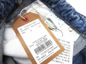 未使用品 アングリッド UNGRID スタッズ サルエル デニムパンツ クラッシュ加工 111231471005 ブルー W26 170408 レディース