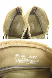 ラッセル モカシン Russell Moccasin スポーティング クレーチャッカ ブーツ スエード ベージュ 靴 シューズ 8.5 ベクトル【中古】