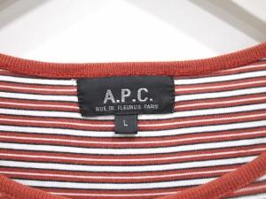 アーペーセー A.P.C. Tシャツ 半袖 ボーダー L 朱 白 0307 メンズ ベクトル【中古】