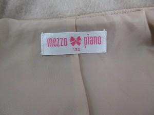 8866e67954712 メゾピアノ mezzo piano ステンカラーコート リボン ウール ピンク 130 アウター キッズ 女の子 子供服 レディース ベクトル 中古