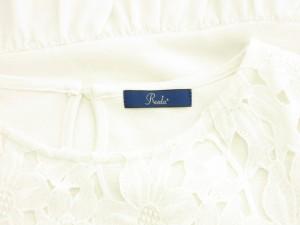 Reala カットソー レース レイヤード 半袖 38 白 ホワイト ■AC amy レディース ベクトル【中古】