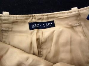 ボディードレッシング BODY DRESSING スカート タイト ひざ丈 ウール 7 ベージュ /hn レディース ベクトル【中古】