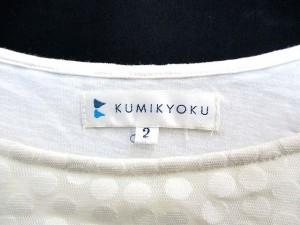 クミキョク 組曲 カットソー Tシャツ ボートネック シフォン フェイクレイヤード ドット 半袖 2 白 【中古】