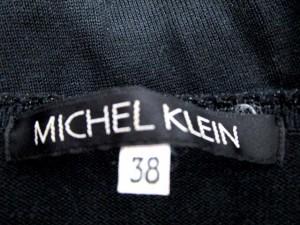 ミッシェルクラン MICHEL KLEIN カーディガン ニット 七分袖 ビジューボタン 38 黒 【中古】