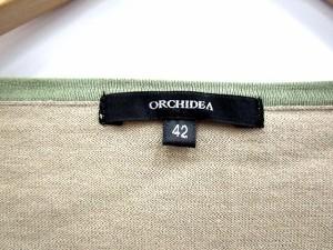 オーキディア ORCHIDEA カットソー ボーダー スクエアネック 七分袖 42 緑 ベージュ 【中古】