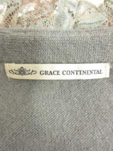 グレースコンチネンタル GRACE CONTINENTAL ニット カーディガン アンゴラ混 長袖 フリル レース 36 グレー /YH12 レディース