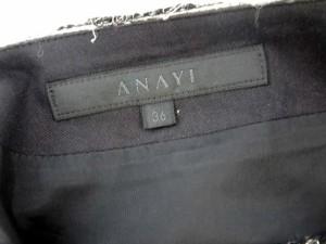 アナイ ANAYI スカート タイト ひざ上丈 ボーダー ベージュ 黒 紫 36 【中古】 ベクトル【中古】