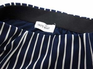 フリーズマート FREES MART スカート ストライプ ウエストゴム M 紺系 【中古】