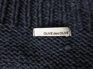 オリーブデオリーブ OLIVE des OLIVE カーディガン ニット ジャケット 五分袖 ウール混 M グレー系 【中古】 ベクトル【中古】