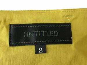 アンタイトル UNTITLED スカート フレア ギャザー ミニ 無地 黄色系 2 【中古】