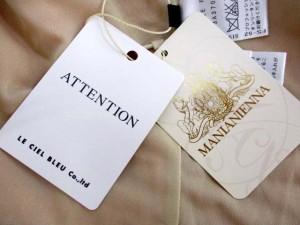 未使用品 マニアニエンナ MANIANIENNA スカート ニット ミニ F オレンジ /DT ● ■RI レディース ベクトル【中古】