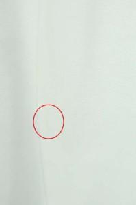 23区 オンワード樫山 ブラウス シースルー フレンチスリーブ ギャザー 38 白 /AA レディース ベクトル【中古】