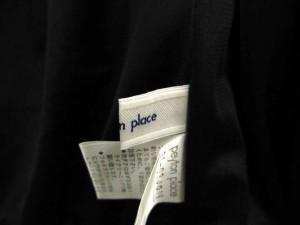 ペイトンプレイス PEYTON PLACE ジャケット ショート フェイクファー 9 黒 /SN30 ● レディース ベクトル【中古】
