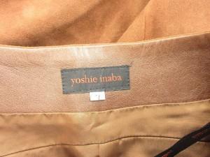 ヨシエイナバ yoshie inaba スカート フレア ロング レザー 刺繍 フリンジ スエード 茶 ブラウン /yy   レディース ベクトル【中古】