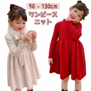 ワンピース 子供 キッズ 子供服 女の子 春秋 ガールズ 発表会 韓国 女の子 赤ワンピ ニット ジュニア 結婚式ファッション かわいい 子ど