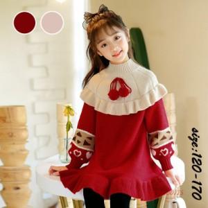 韓国子供服 ニットワンピース 親子 お揃い セーター ワンピース ジュニア服 入学式 おしゃれ 女の子 ロング丈 可愛い カジュアル フレア