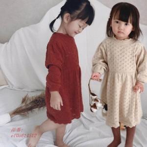 長袖ワンピース 子供服 ワンピース キッズ 女の子 春秋 冬 秋 子ども服 女の子 かわいいファッション 長袖 ガールズ ジュニア