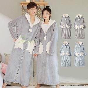 ペアパジャマ 星柄 月柄 もこもこ コート パジャマ マント 冬 ペア 部屋着 かわいい ポケット付き ルームウェア