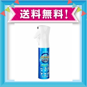 レック AirVarsan ノロウィルバルサン 280ml (コロナウイルス対策に) 空間除菌 ウイルス除去 消臭 安全 低刺激 無香料 アルコールフ