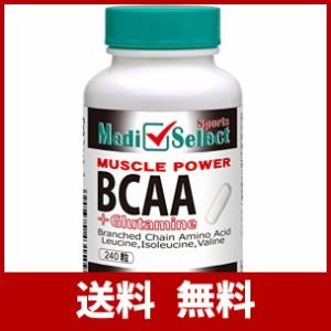 """BCAA BCAA+グルタミン 分岐鎖アミノ酸(バリン ロイシン イソロイシン)筋肉のエネルギー源 メディセレクト スポーツ"""