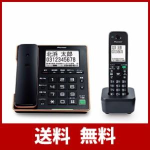 パイオニア コードレス電話機 電池の画像