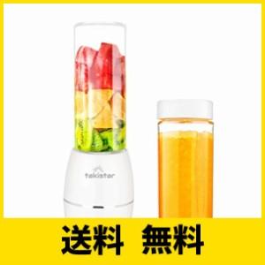 Takistar小型 ミキサー コンパクトスムージーミキサー 氷も砕ける ガラス製容器 チタンコートカッター 日本国内品質保証