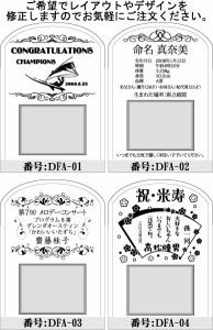 フォトフレーム(丸/大型)◆結婚◆プレゼント