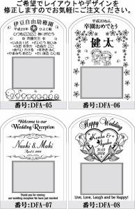 フォトフレーム(丸/中型)◆結婚◆プレゼント