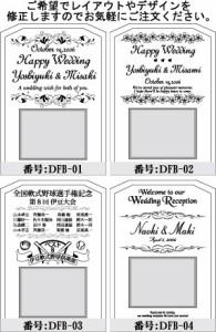 フォトフレーム(角/中型)◆オリジナル◆記念◆