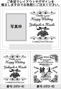 フォトフレーム(横/大型)◆結婚◆オリジナル