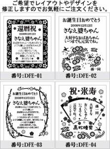 フォトフレーム◆敬老◆還暦◆米寿◆おじいちゃん