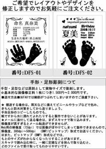 フォトフレーム(縦/大型)◆出産◆オリジナル...
