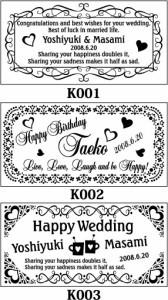 【名入れ/彫刻】ジュエルボックス(宝石箱)◆名入れプレゼント、結婚祝い、プロポーズ、誕生日プレゼント、クリスマスプレゼント
