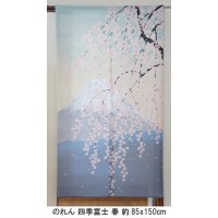 コスモ のれん 四季富士 春 約85×150cm